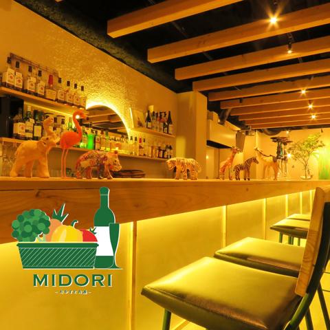 """""""cafe&bar MIDORI 天満店"""""""