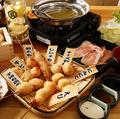 串揚屋 武吉郎のおすすめ料理1