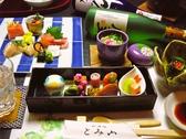 和味処 とみ山のおすすめ料理2