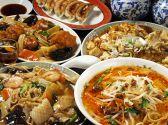 中華レストラン 紅 府中の詳細