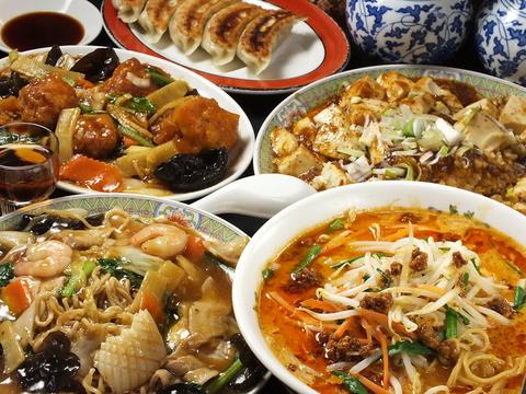 中華レストラン 紅