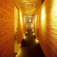 全12部屋!完全個室が自慢♪接待・お食事会・結納・慶事にオススメ!