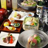 御影蔵 mikagekura 丸ビルのおすすめ料理2