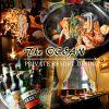 肉バル オーシャン OCEAN