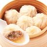 風香園 香港厨房 本店のおすすめポイント2