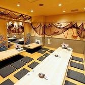 ゆったりと宴会がお楽しみいただける掘りごたつ個室です。ここちらのお席は、最大72名様までご利用いただけます。完全個室になりますので、周りを気にせず盛り上がれます。お得なご宴会コースは、飲み放題付き3500円からご用意してお待ちしております。