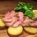 料理メニュー写真北総産 黒豚肩ロースのグリル
