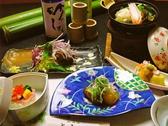 和味処 とみ山のおすすめ料理3
