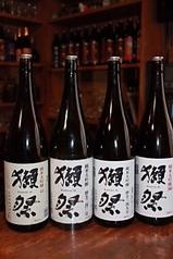 酒処 ふじりんのおすすめドリンク1