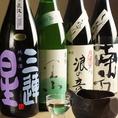 【日本酒好きに】滋賀県の地酒を中心に厳選した日本酒を50種類以上ご用意しております。珍しい銘柄も多数あり、通にはたまらないラインナップ!