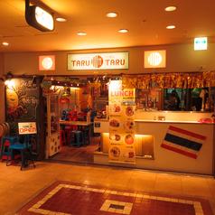 タイ料理 TARUTARU 日比谷有楽町店の雰囲気1