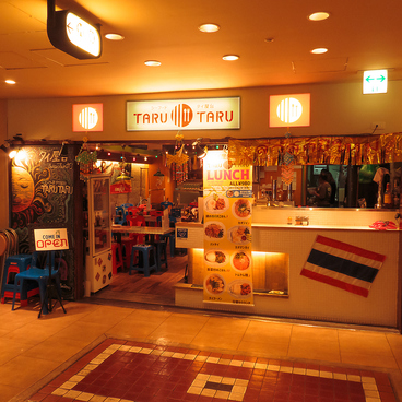 タイ料理 TARUTARU 有楽町店の雰囲気1
