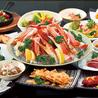 くつろぎダイニング 寿里庵 魚町店のおすすめポイント1