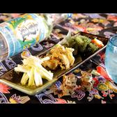 南風 新栄葵店のおすすめ料理3