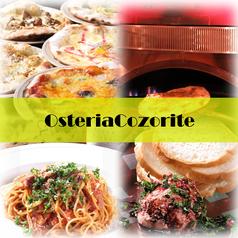 オステリアコゾリテ OsteriaCozoriteの写真