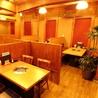焼肉 和牛の牛太 市川橋店のおすすめポイント3