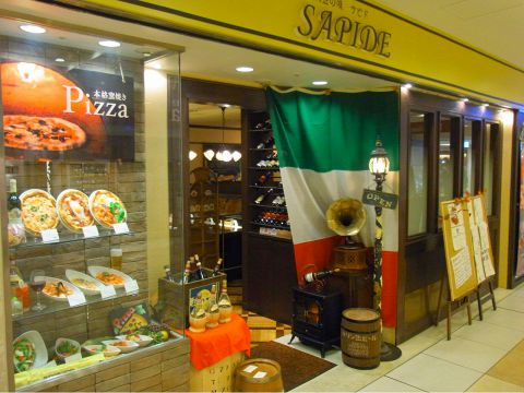 サピドはフランス語で「美味」。家庭的な雰囲気のなかで本格的イタリアンを!