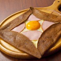 コンプレット【卵・チーズ・ハム】