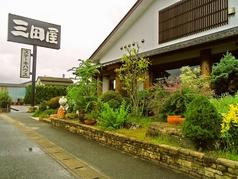 ステーキハウス 三田屋 福岡飯塚店イメージ