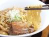 國分ラーメン食堂のおすすめポイント1