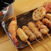 海鮮 浜焼き 串カツ GOKIGENのおすすめ料理3
