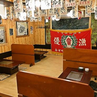 浜焼太郎 弘前店の雰囲気1