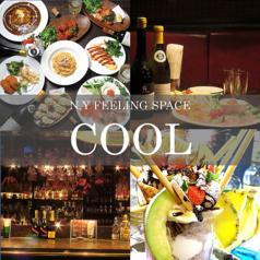 COOL 神戸の写真