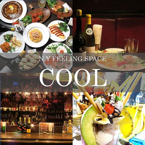 COOL 神戸
