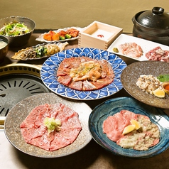 YAKINIKU MITSUKUNI 焼肉 ミツクニ 光肉の特集写真