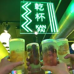 レモホル酒場 心斎橋店の雰囲気1