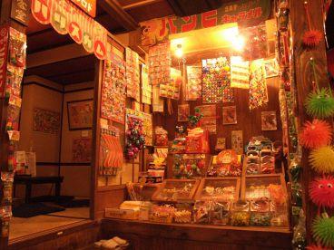 半兵ヱ ハンベエ 札幌すすきの店の雰囲気1