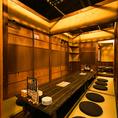 ●最大30名様でご利用の可能の完全個室