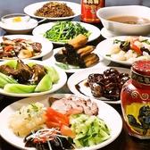 中華食府 金悦の詳細