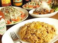 ◆国産食材へのこだわり◆