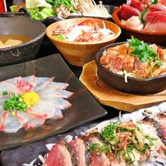 てっぱん海鮮家 Umi 海のコース写真