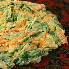 料理メニュー写真定番!野菜のチヂミ  ハーフ/レギュラー