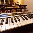キーボードあり!ピアノを弾ける方がいらっしゃれば、盛り上がること間違いなし★