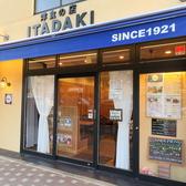 洋食の店 ITADAKI 円町店の雰囲気3