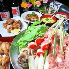 鳥開 総本家 名駅南店のおすすめ料理1