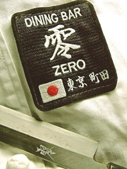 DINING BAR 零 ゼロの写真