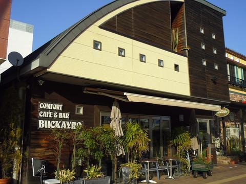 日向市駅から徒歩4分の便利な場所にあり。昼はカフェ、夜はバーとして楽しめるお店。