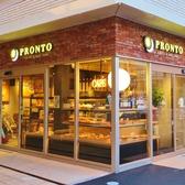 プロント PRONTO ASTY草薙店の雰囲気3