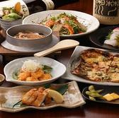 京都の創作和食 ADO あどのおすすめ料理3