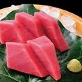 ★定番のお刺身★新鮮な食材を新鮮なままでお客様のもとへ、しかも低価格で。その日のオススメ鮮魚をご提供致します。※写真一例
