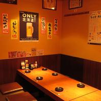 落ち着きのある雰囲気が持ち味の札幌駅の居酒屋♪