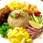 バンコクスパイス 中目黒店のおすすめ料理2
