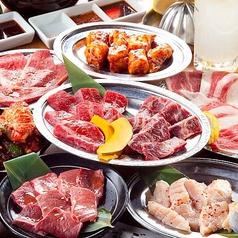 炭火焼肉 和牛ホルモン ぶち 関内店のおすすめ料理1