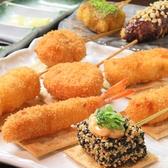 串絵巻のおすすめ料理2