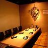 くつろぎダイニング 寿里庵 魚町店のおすすめポイント3
