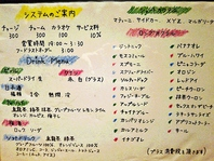 月・水限定サービスデー♪写真のメニューが一律390円!